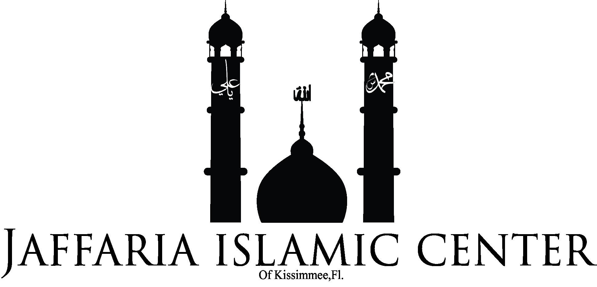 Jaffaria Islamic Center